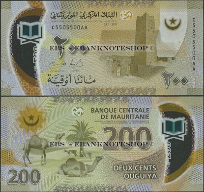 Picture of Mauritania,P24,B128,200 New Ouguiya,2017