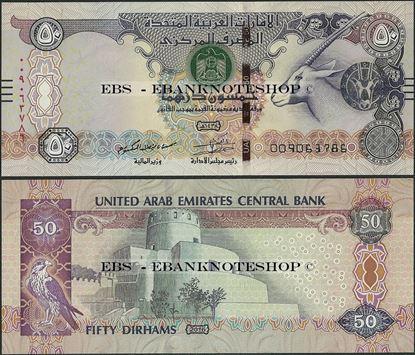 Ebanknoteshop  United Arab Emirates