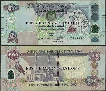 Picture of United Arab Emirates,P32e,B242,500 Dirhams,2015