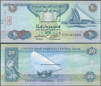 Picture of United Arab Emirates,P28c,B238,20 Dirhams,2015