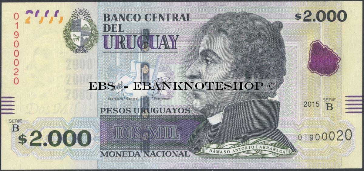 Ebanknoteshop. Uruguay,P093,B552,20 Pesos Uruguayos,2015