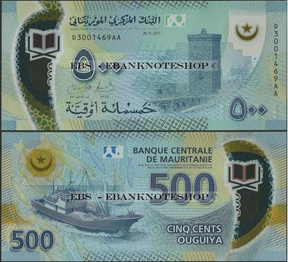 Picture of Mauritania,P25,B129,500 New Ouguiya,2017