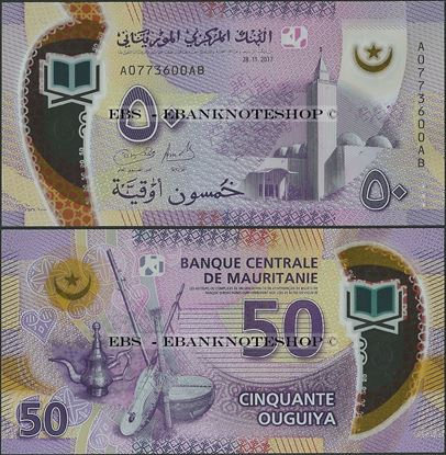 Picture of Mauritania,P22,B126,50 New Ouguiya,2017
