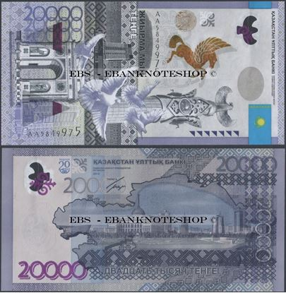Picture of Kazakhstan,P45,B144,20 000 Tenge,2013