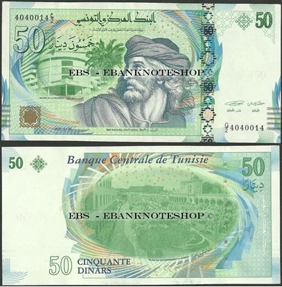 Picture of Tunisia,P94a,B534a,50 Dinars,2011