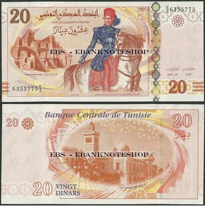 Picture of Tunisia,P93a,B533a,20 Dinars,2011