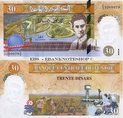 Picture of Tunisia,P89,B29a,30 Dinars,1997