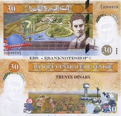 Picture of Tunisia,P89,B29a,30 Dinars,1997