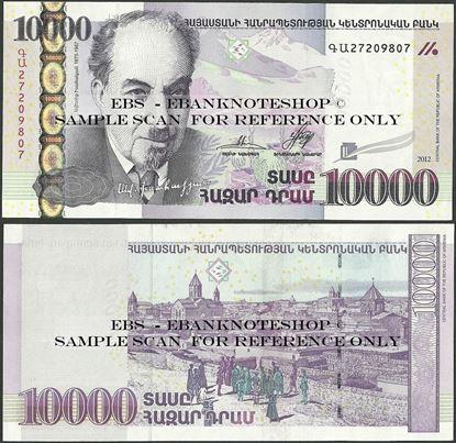 Picture of Armenia,P57,B317,10 000 Dram,2012