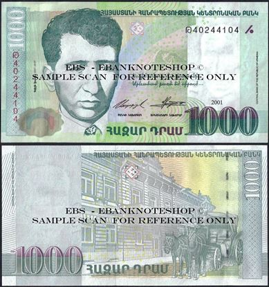 Picture of Armenia,P50b,B310b,1000 Dram,2001