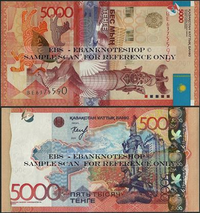 Picture of Kazakhstan,P38,B139b,5000 Tenge,2011/14