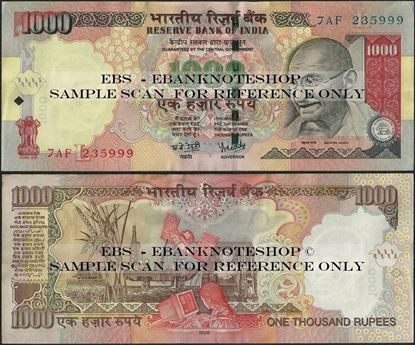 Picture of India,P100,B285b2,1000 Rupess,2006,Inset L