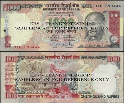 Picture of India,P094,B278a2,1000 Rupees,1997