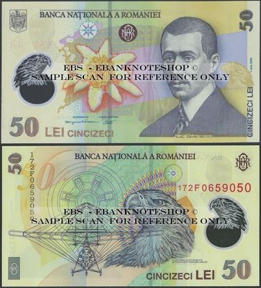 Picture of Romania,P120?,B282g,50 Lei,2017