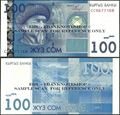 Picture of Kyrgyzstan,P26,B222a,100 Som,2009