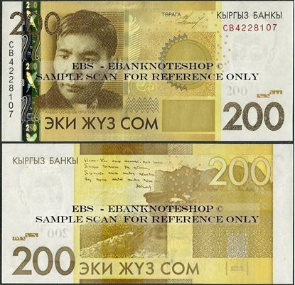 Picture of Kyrgyzstan,P27,B223,200 Som,2010