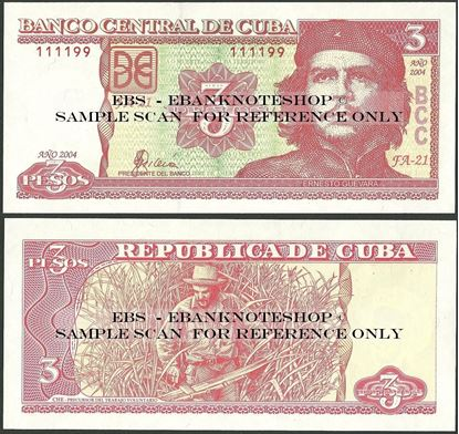 Picture of Cubao,P127,B903a,3 Pesos,2004