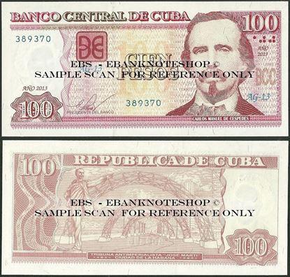 Picture of Cubao,P129,B912e,100 Pesos,2013