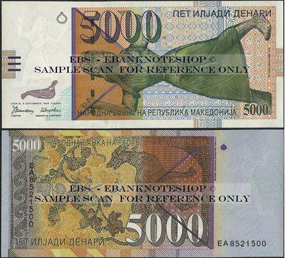 Picture of Macedonia,P19,B211,5000 Denari,1996