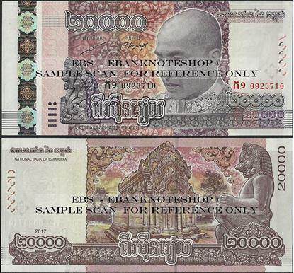 Picture of Cambodia,P70,B433,20 000 Riels,2018