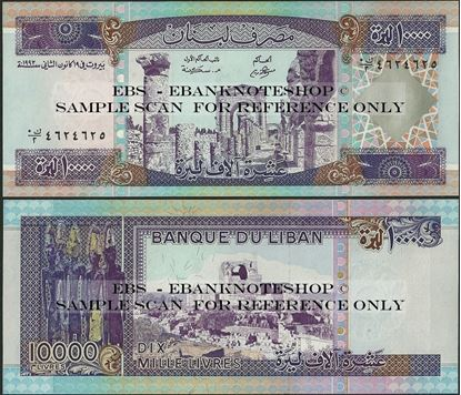 Picture of Lebanon,P70,B512,10 000 Livres,1993