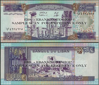 Picture of Lebanon,P70,B512,10 000 Livres,1993