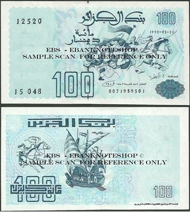 Picture of Algeria,P137,B401a,100 Dinars,1992
