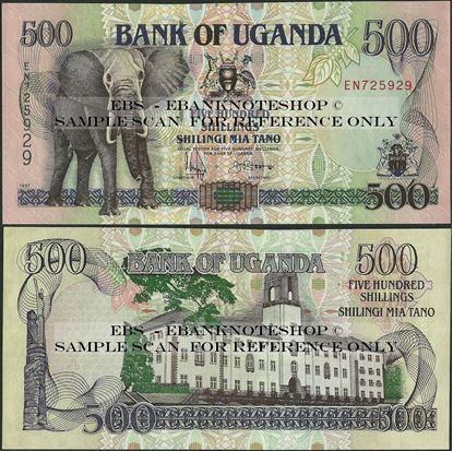 Picture of Uganda,P35,B127d,500 Shillings,1997