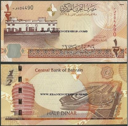 Picture of Bahrain,P25,B301a,0.5 Dinar,2008