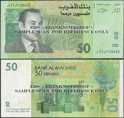Picture of Morocco,P69,B510a,50 Dirhams,2002