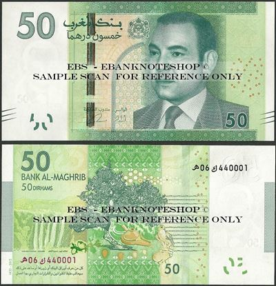 Picture of Morocco,P75,B516a,50 Dirhams,2012