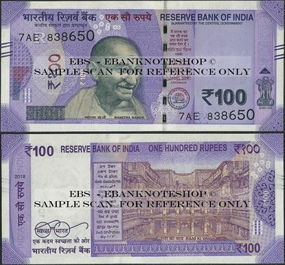 Picture of India,P112,B301aR,100 Rupees,2018,Inset R