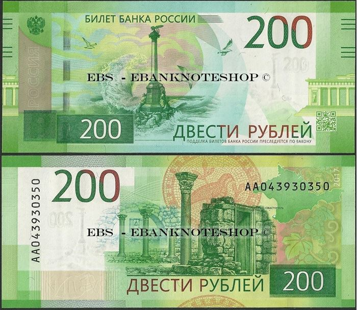 Picture of Russia,P276,B835,200 Rubles,2017