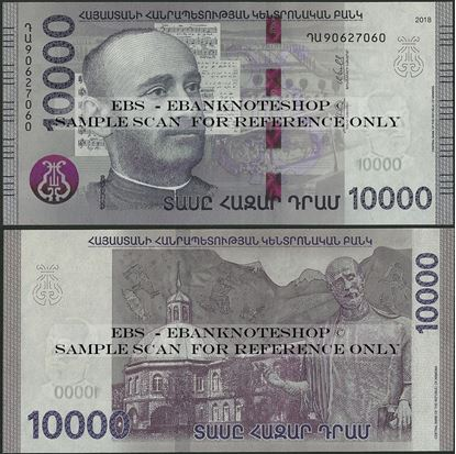 Picture of Armenia,B322a,10000 Dram,2018