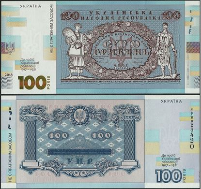 Picture of Ukraine,PNew,BNP808a,100 Karbovantsiv,2018
