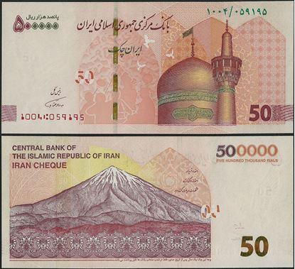 Picture of Islamic Republic,B296,500 000 Rials,2019
