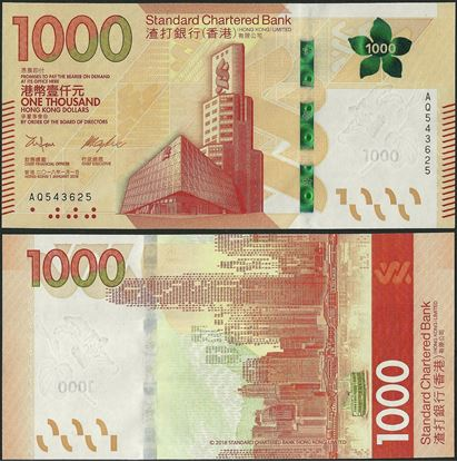 Picture of Hong Kong,B427a,PNL,1000 Dollars,2018,SCB