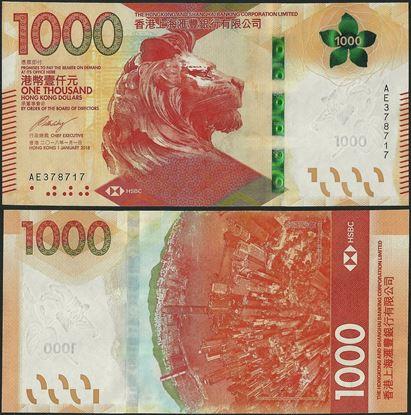 Picture of Hong Kong,B700,1000 Dollars,2018,HSBC