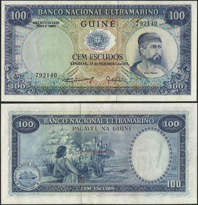 Picture of Portugese Guinea,P45,100 Escudos,1971