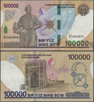 Picture of Uzbekistan,B216,100 000 Som,2019