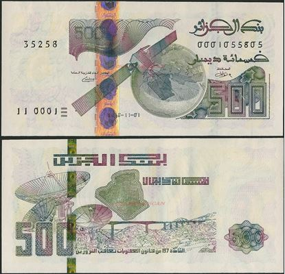 Picture of Algeria,B410,500 Dinars,2018