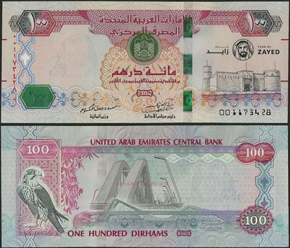 Picture of United Arab Emirates,B252a,100 Dirhams,2018,Comm