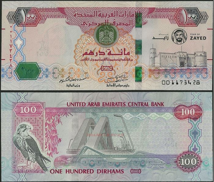 Picture of United Arab Emirates,B252a,100 Dirhams,2018,Comm