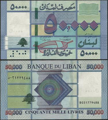 Picture of Lebanon,P94,B542a,50000 Livres,2016