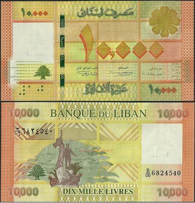 Picture of Lebanon,P92,B534b,10000 Livres,2014