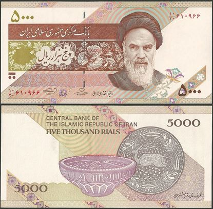 Picture of Islamic Republic,P152,B282,5000 Rials,2013