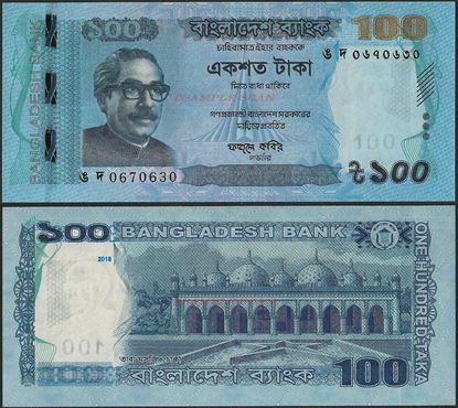 Picture of Bangladesh,P57,B352j,100 Taka ,2018