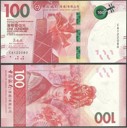 Picture of Hong Kong,B923a,PNL,100 Dollars,2018,BOC