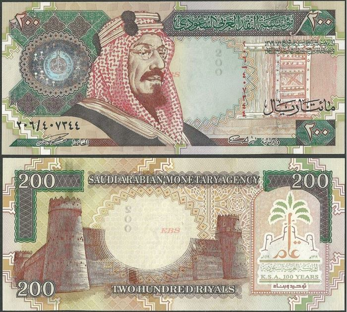 Picture of Saudi Arabia,P28,B127,200 Riyals,1999,Comm