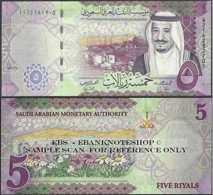 Picture of Saudi Arabia,P38,B136b,5 Riyals,2017